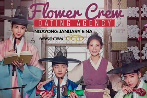 Flower Crew February 7, 2020 Pinoy Channel