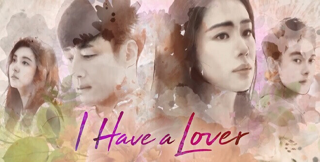 I Have a Lover December 9, 2019 Pinoy Teleserye