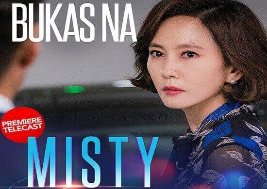 Misty July 1, 2020 Pinoy TV