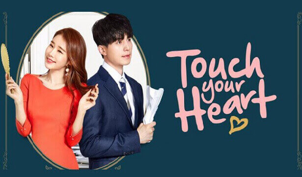 Touch Your Heart December 9, 2019 Pinoy Teleserye