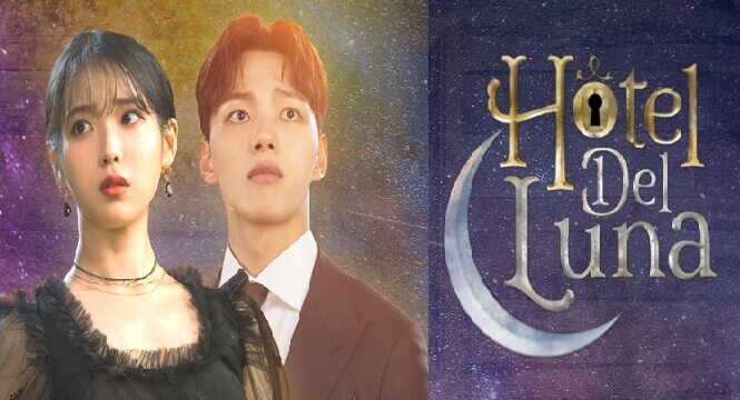 Hotel Del Luna January 17, 2020 Pinoy TV Show