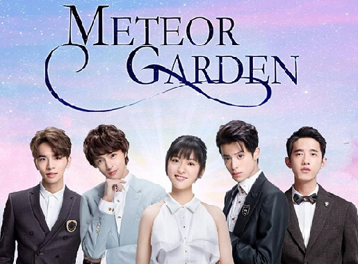 Meteor Garden October 16, 2018 Pinoy TV Show