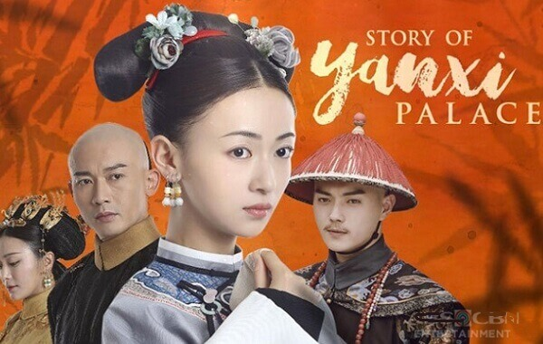 Story of Yan Xi Palace May 5, 2020 Pinoy Teleserye