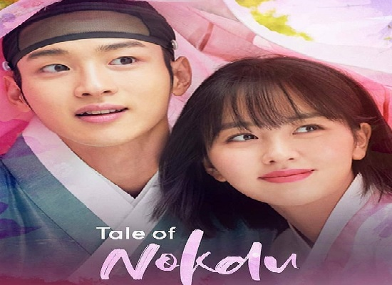The Tale of Nokdu May 5, 2020 Pinoy Teleserye
