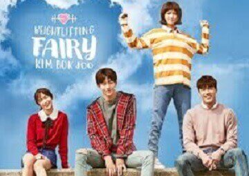 Weightlifting Fairy October 14, 2020 Pinoy Tambayan